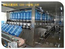 5加仑桶装水生产线