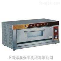 上海远红外线食品烘炉厂家直销 优质厂家 优质服务