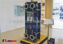 船舶专用板式换热器