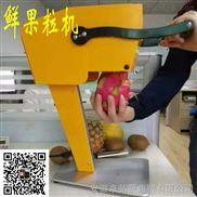 酷可鮮果粒機品牌_鮮果粒機型號尺寸