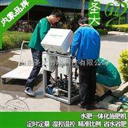 包头施肥机哪家好 麻池乡蔬菜种植基地智能全自动灌溉水肥一体机