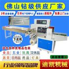 DK-260X铝管包装机 铝材包装机 伺服包装机械厂家