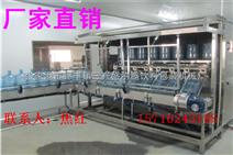 小型三合一桶装水生产线