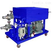 防爆型板框滤油机,防爆滤油机,柴油滤油机