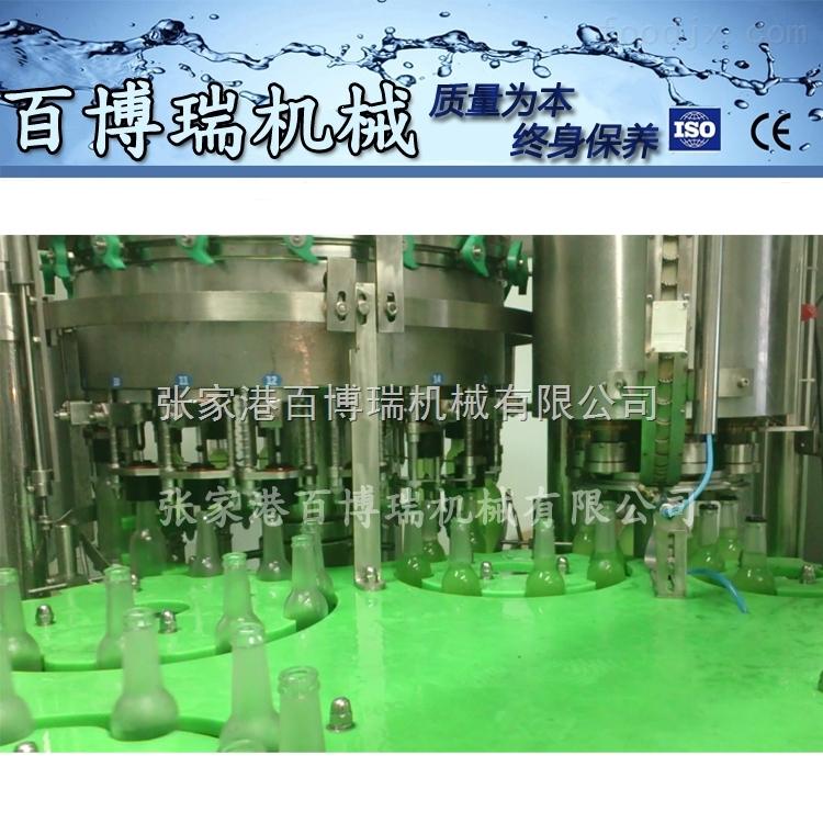 全自动白酒灌装生产线