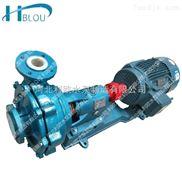 利歐80UHB-ZK-45-35臥式耐腐蝕砂漿泵化工污水處理泵脫硫泵
