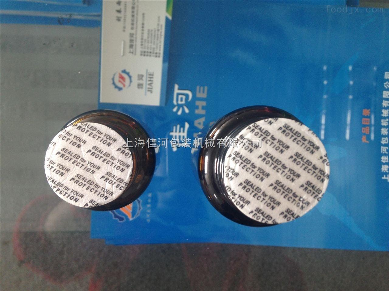 GLF-2100GLF-2100   自动超大口径  电磁感应铝箔封口机   药瓶封口机 塑料瓶