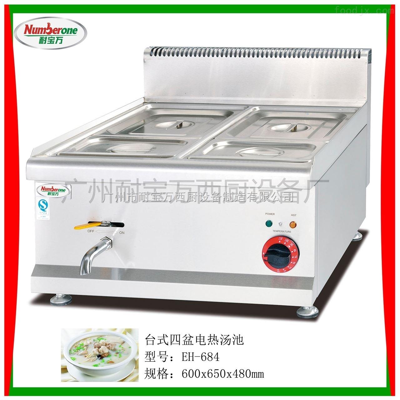 台式四盆电热汤池