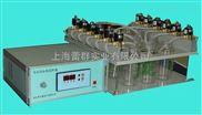 ETC-100全自动水质自动采样器