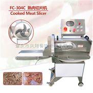 切肉机 冻肉切片机 熟肉切片机 可拆式容易清洗