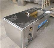 豪聯HLMX-1000 核桃清洗機