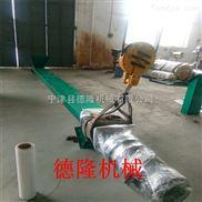 螺旋输送机螺旋输送机提升上料机不锈钢