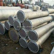 全新換熱器、10平方-500平方不銹鋼列管冷凝器、吸收器