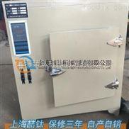 8401A-2高温干燥箱产品资料_实验专用高温干燥箱_远红干燥箱8401A系列