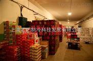 建一个水果保鲜冷库需要多少钱、水果冷库建造设计、水果冷库安装