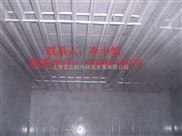 上海水产海鲜冷库工程建造价格