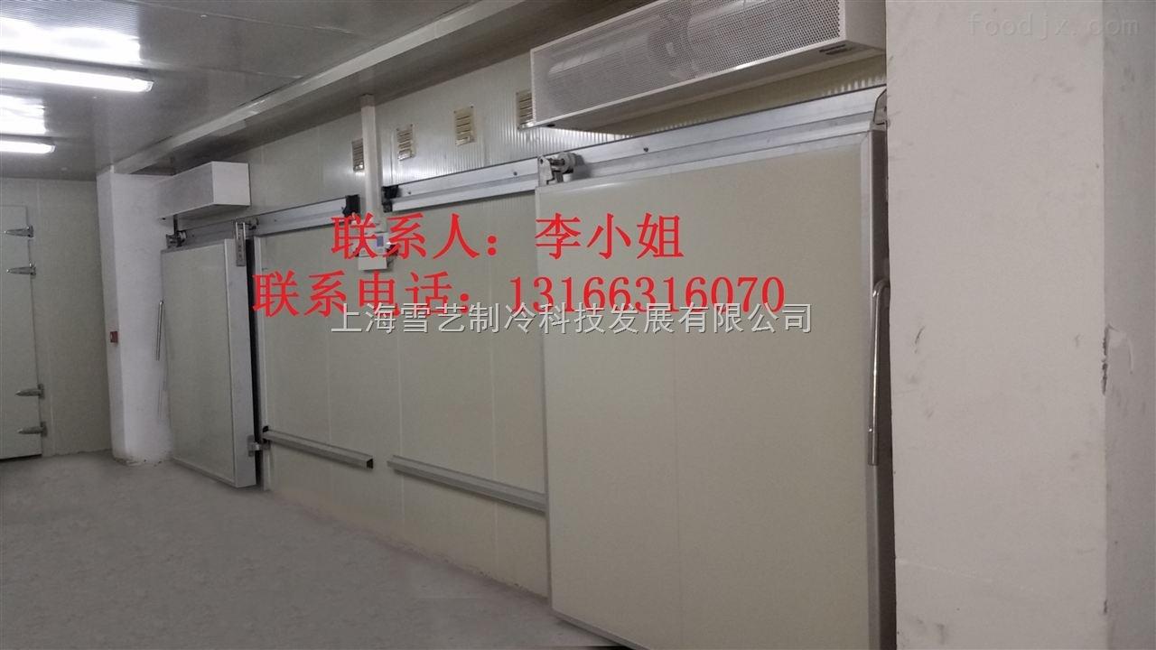 超低温实验室冷库建造技术和价格