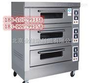烤月饼的烤箱|中秋月饼烤箱|月饼烘烤箱|小型烤月饼机器