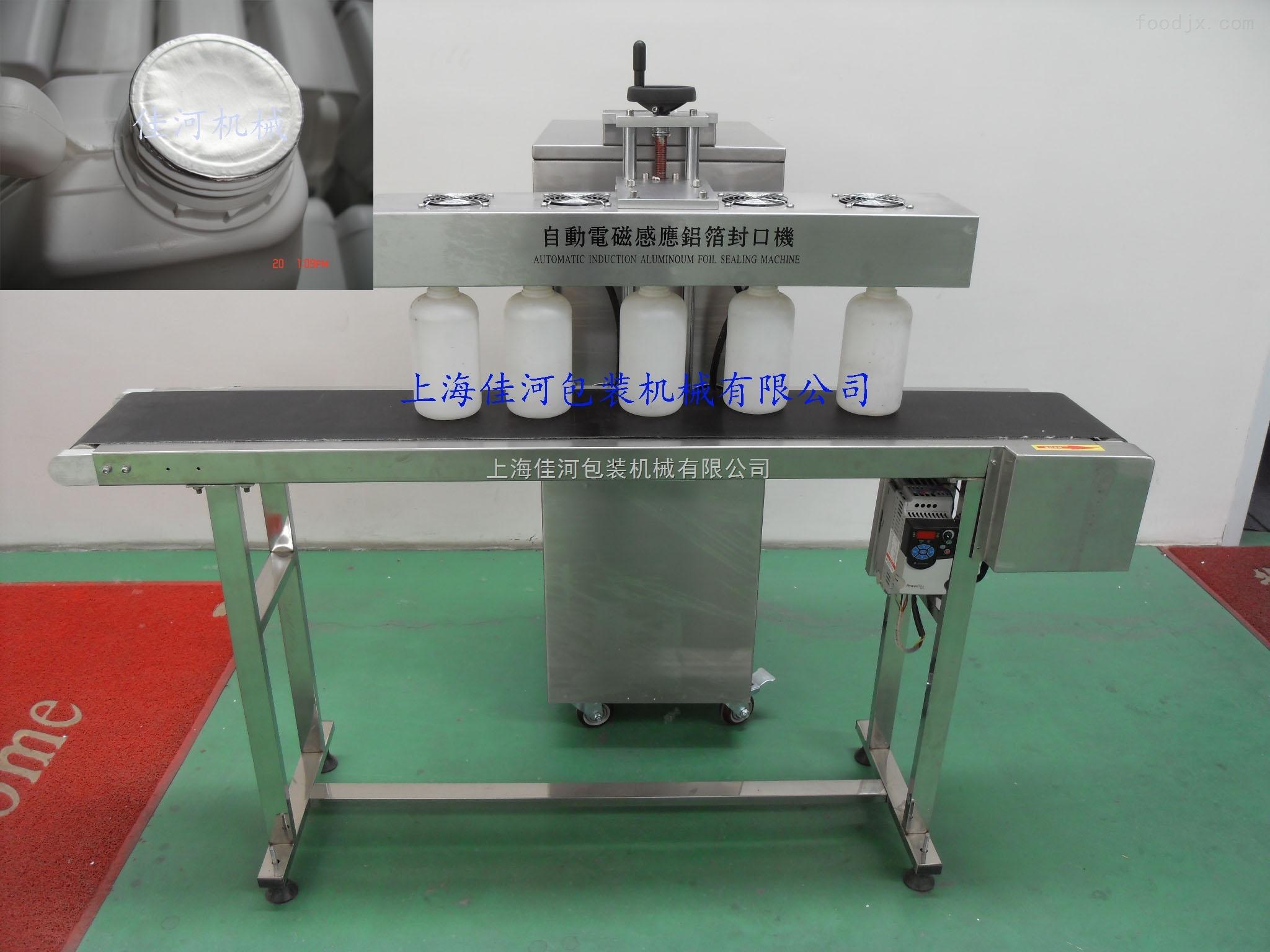 GLF-2300厂家直销   GLF-2300   自动超大口径  电磁感应铝箔封口机   药瓶封口机 塑料瓶