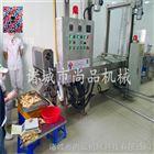 大鸡排油炸机实力厂家浅油炸速冻产品