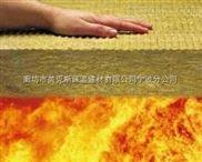 防火隔离带岩棉保温板