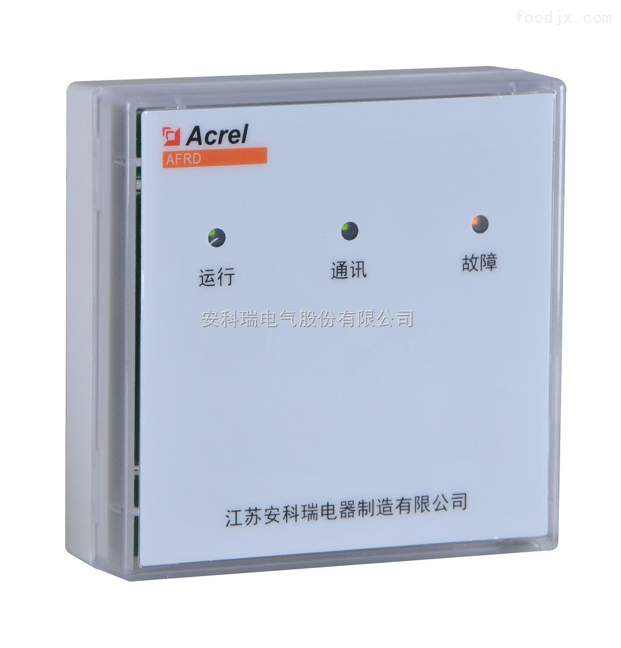 安科瑞电气 AFRD-CB1 防火门监控�?� 常闭Acrel 单扇