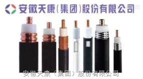 DJYVP1R-32-1*2*1.5钢丝铠装计算机电缆