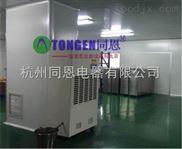 电子厂除湿机价格,电子厂防潮除湿器
