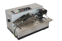 MY-380打码机 色带打码机