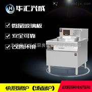 金佰特商用电磁炉灶20kw牛羊肉汤锅大功率电磁煲汤炉餐厅汤面炉蒸炉