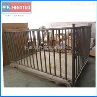 动物秤 2吨猪笼电子秤 带围栏动物称可移动