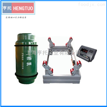 DCS-HT-G防爆钢瓶电子秤厂家