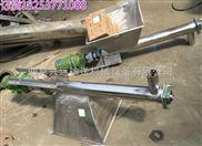 绞龙推料输送机 U型管式螺旋输送机