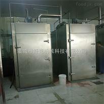 SKGC688整套加工香肠烟熏机器价格