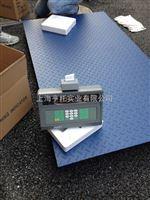 1000KG打印电子地磅价格 青浦2吨带斜坡磅秤 3T打印小票电子磅秤