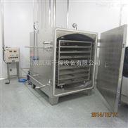 碳纤维真空干燥机