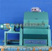 500*500水泥小型球磨机(试验小磨)参数要求,SM500*500水泥试验小磨市场Z低价