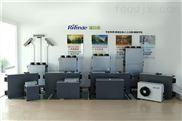 家用软水机|哈尔滨家用饮水机专卖|中央除尘器专卖|普华供