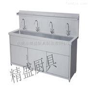 大小型洗碗机  厨房设备报价  环保厨具设备