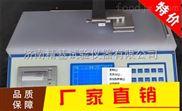 MXZ-1-MXZ-塑料薄膜摩擦系數測定儀