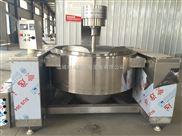 DK-400L-诸城迪凯供应中央厨房设备炒菜生产线
