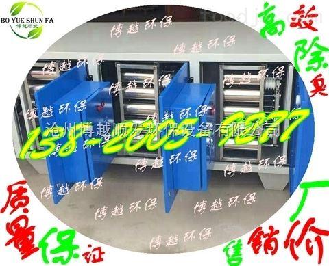 低温等离子废气净化器油烟等离子废气处理设备生产厂家