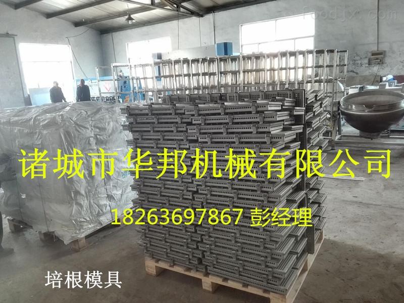 不锈钢培根模具 优质培根模具批发零售 包邮
