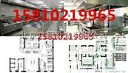 北京不锈钢厨房设备厂家|北京厨房设备工程公司