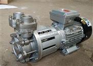 CY6091高温磁力驱动泵\可代替SPECK泵