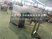 不锈钢饲料混合机 食品化工搅拌机