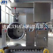 DJ-350-牛肉丸高速打浆机
