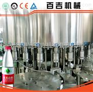 小瓶礦泉水生產設備