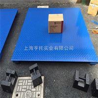 1.5X1.5m2吨电子地磅价格 昆明3T防爆电子磅秤厂家