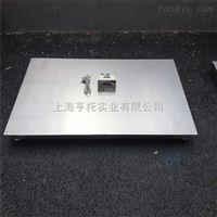 1-3吨防潮防水防尘防腐蚀不锈钢地磅